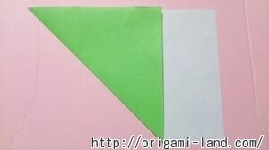 B ハートの便箋の折り方_html_7ce5736