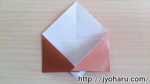B トナカイの折り方_html_2ec149b