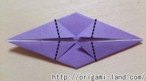 B ラッコの折り方_html_4f99b4d5