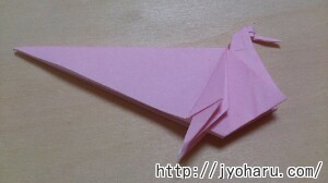B クジャクの折り方_html_57fcefcd