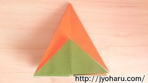 B 柿の折り方_html_68e6b230