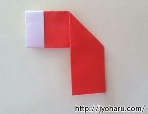 B 折り紙で遊ぼう!長靴の簡単な折り方_html_m227588f5