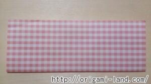 B リボンの便箋の折り方_html_1c351f26
