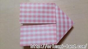 B リボンの便箋の折り方_html_2416b924