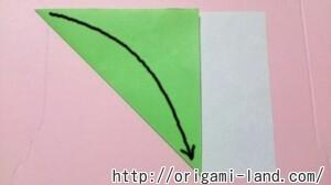 B ハートの便箋の折り方_html_m28d8c89e
