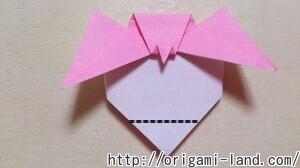 B たまごの折り方_html_2bca750d