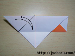 B 箸袋_html_5535888
