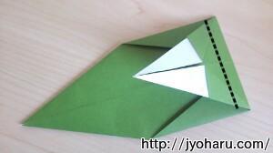 B みのむしの折り方_html_bb7f5c1