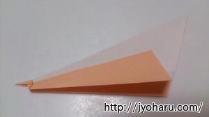 B すずめの折り方_html_m218fef5
