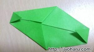 B ツバキの折り方_html_3dcd8a72