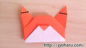 B たぬきの折り方_html_m35ea19cf