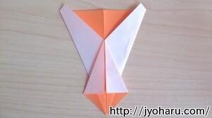 B みのむしの折り方_html_199a05b1