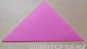 B ハートの便箋の折り方_html_1d1e901f