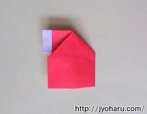 B 折り紙で遊ぼう!長靴の簡単な折り方_html_m6358a8d2