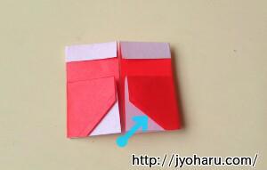 B 折り紙で遊ぼう!長靴の簡単な折り方_html_m22f37b27
