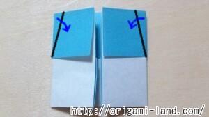 B 家の折り方_html_6faaac18