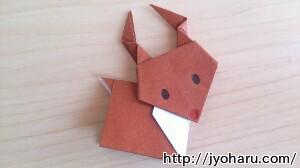B トナカイの折り方_html_m3080702f