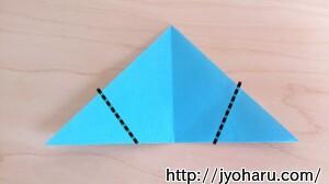 B お化けの折り方_html_m8665417