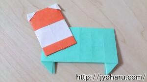 B 獅子舞の折り方_html_4292bbb3