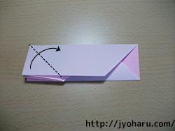 B 箸袋_html_29c3f9b4