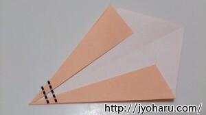 B すずめの折り方_html_m33c790e9