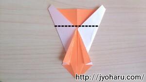 B みのむしの折り方_html_m1e14f242