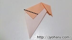 B すずめの折り方_html_7cc83fd