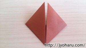 B トナカイの折り方_html_62f838ff