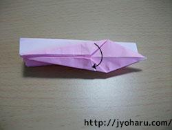 B 扇鶴_html_6b12bfd6