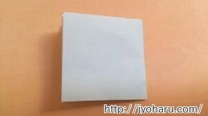 B しろくまの折り方_html_42435e4a