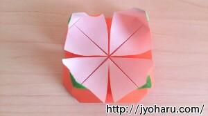 B みかんの折り方_html_m45e4ef4