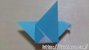 B 小鳥の折り方_html_m2c5be1f4