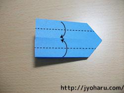 B ゆびわ_html_m3062e3a6