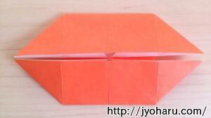 B みかんの折り方_html_m35174828