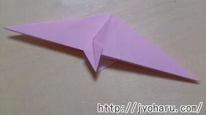 B クジャクの折り方_html_m34452e39