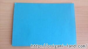 B お手紙(便せん)の折り方_html_6515874a