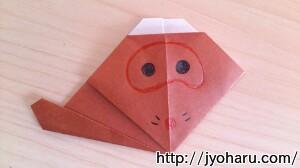 B たぬきの折り方_html_463c90d8