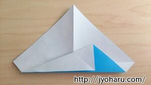 B アイスクリームの折り方_html_m7b02364