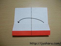 B ゆびわ_html_3ed099e9