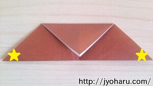 B トナカイの折り方_html_m1b2a5a6c
