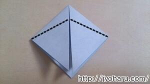 B しろくまの折り方_html_m4826ce07