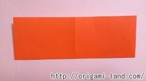 B ハートの便箋の折り方_html_15723029
