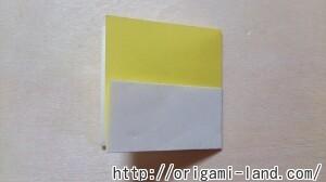 B たまごの折り方_html_240baf2