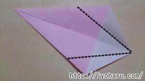 B クジャクの折り方_html_m2f7f3004