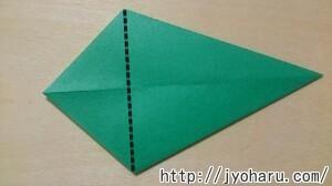 B 小鳥の折り方_html_m3f41a34b