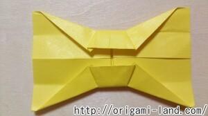 B リボンの便箋の折り方_html_m5946b9e