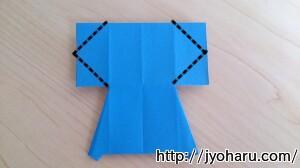 B 織り姫・彦星の折り方_html_6838c59c