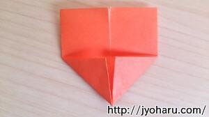 B みかんの折り方_html_mfb04214