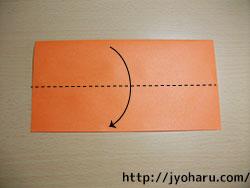 B 七夕の短冊に!つなぎ飾り_html_1f76f84d