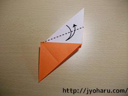 B 寿鶴_html_54a96960